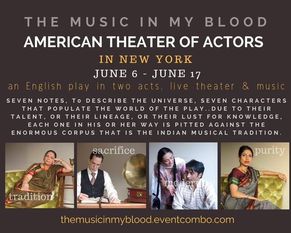 The Music In My Blood : An English play in two acts presented by Hypokrit Theatre Company in association with Satwik Arts