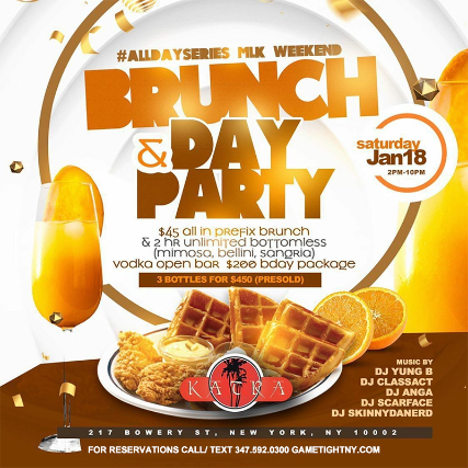 Katra Lounge Saturday MLK Weekend Brunch & Day Party