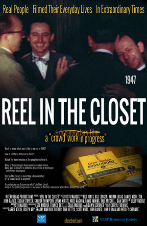 Reel in the Closet Film Screening and Reception