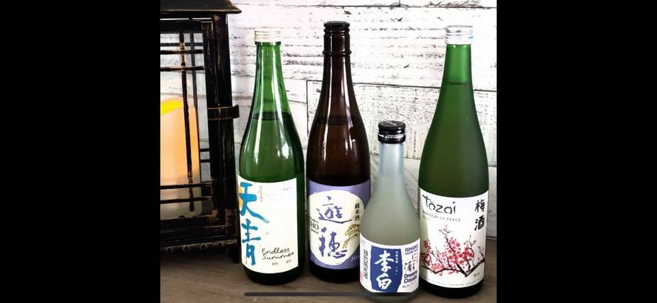 5 Course Sake Pairing event