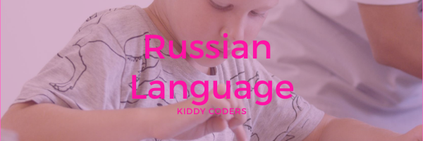 Russian Live Lesson for Kids