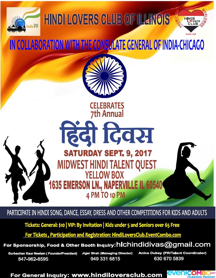 Midwest Hindi Talent Quest