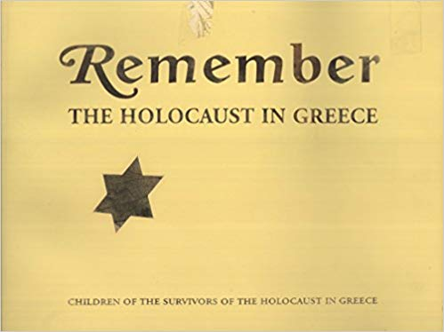 Remembering the Jews of Greece: Musical Journey
