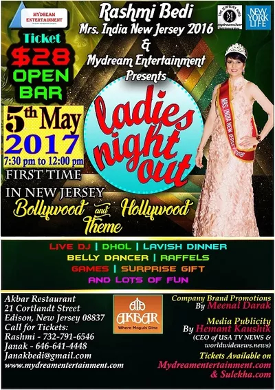 LADIES NIGHT OUT - Bollywood & Hollywood Theme