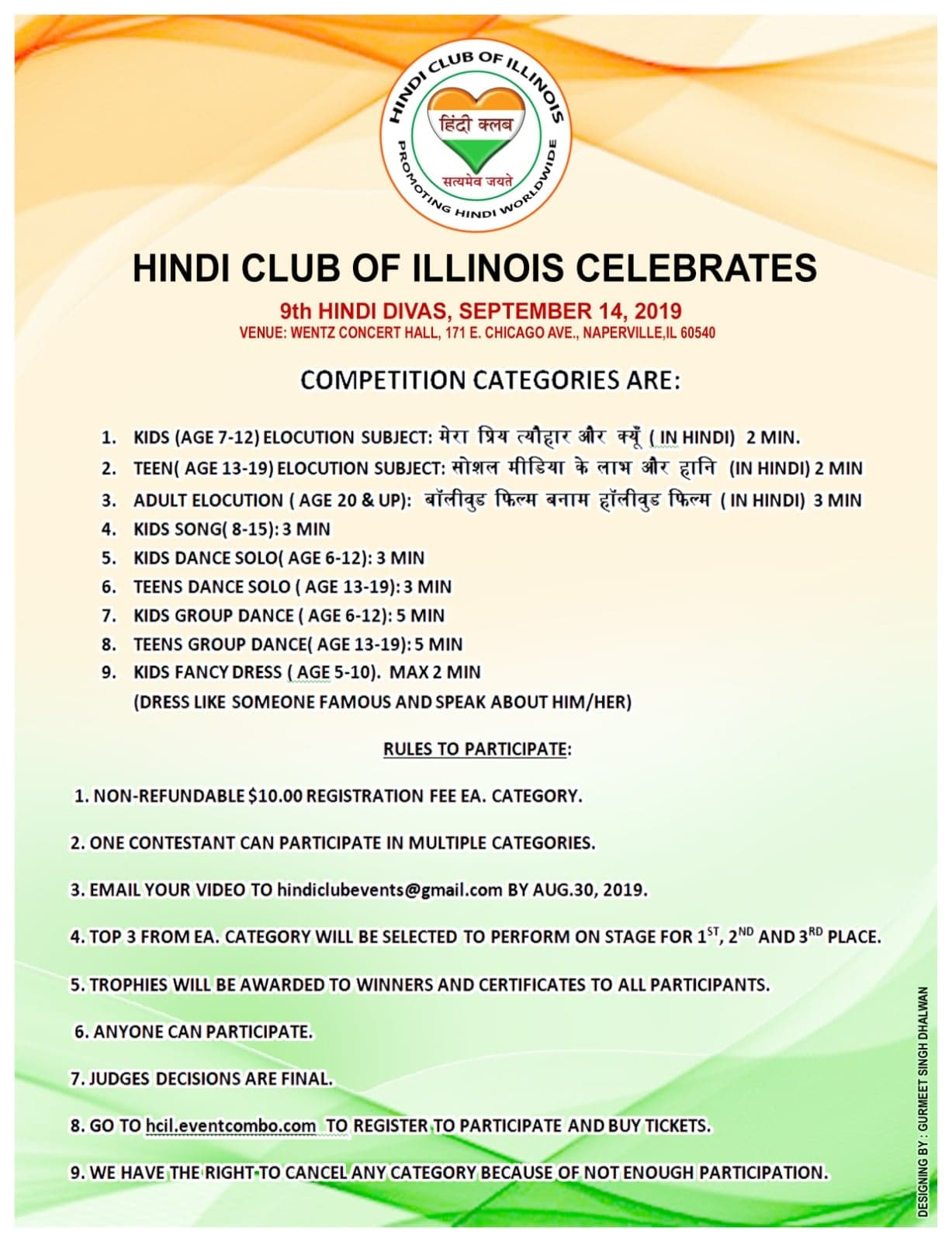 Hindi Divas 2019 Midwest Talent Contest Registration and Tickets