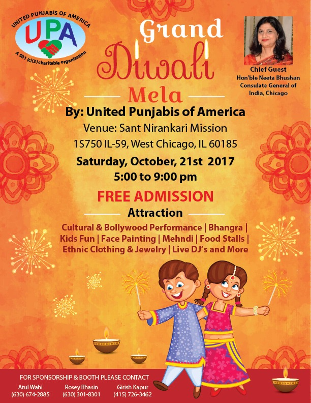 Grand Diwali Mela By United Punjabis of Americas