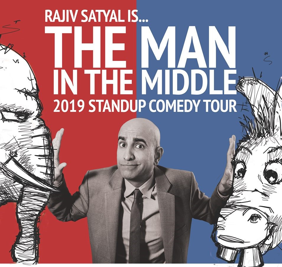 Rajiv Satyal is The Man in The Middle - Chicago/Naperville