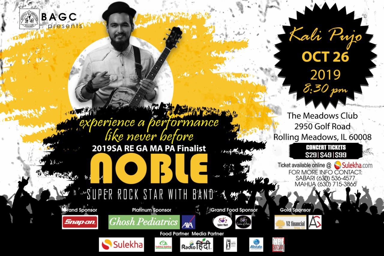 Noble Oct 26th Live in Concert in Chicago