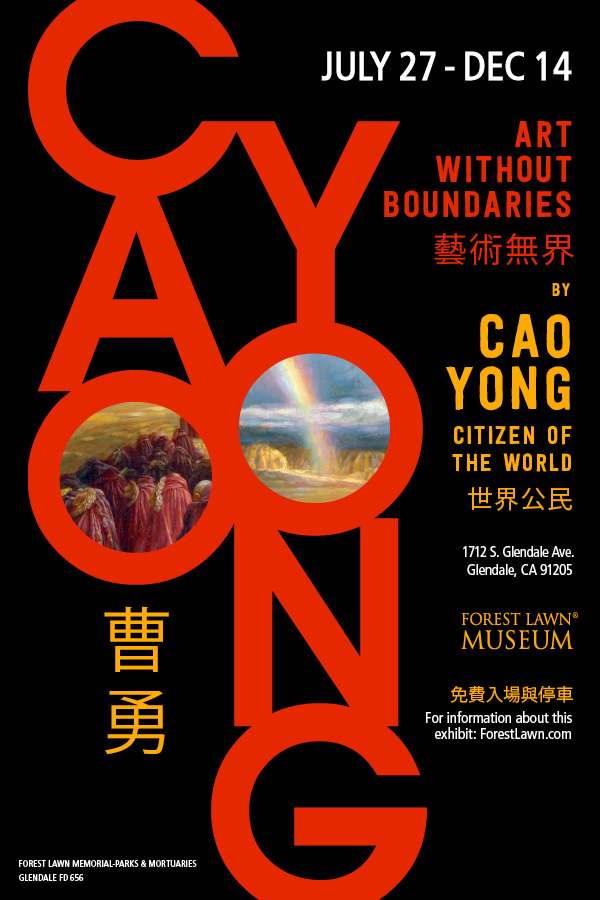 Art Without Boundaries by CAO YONG: Citizen of the World