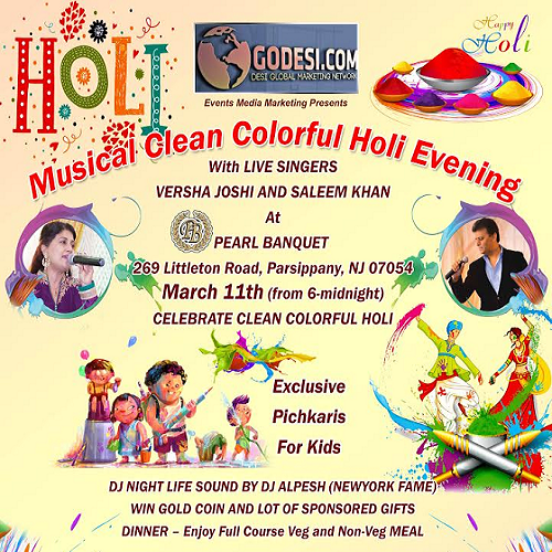 GoDesi.com presents Musical clean colorful Holi celebration with live music masti dance dhol byob