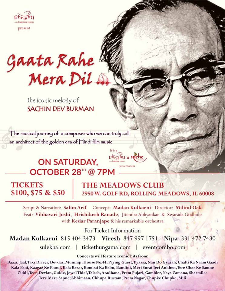 Gaata Rahe Mera Dil in Chicago Featuring Iconic Melody of Sachin Dev Burman