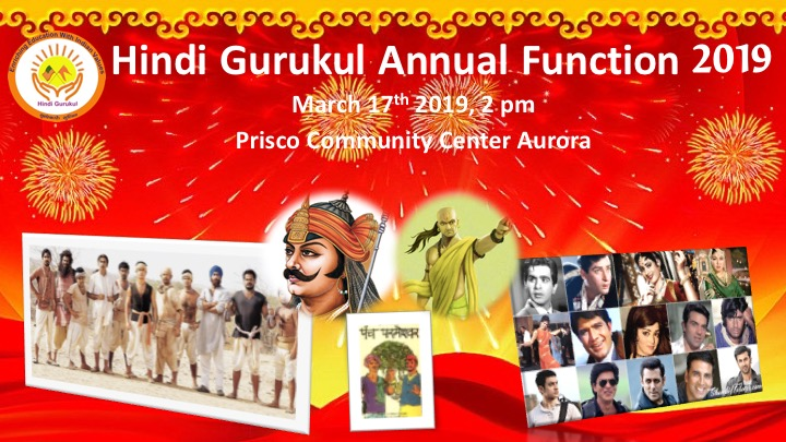 Hindi Gurukul Annual Function 2019