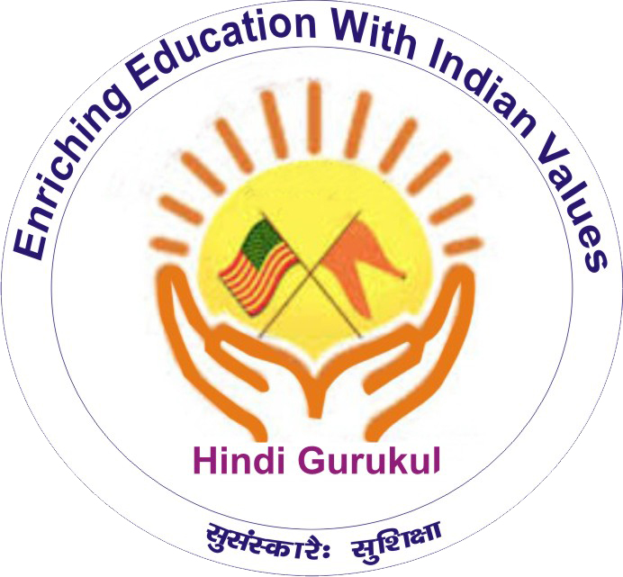 Hindi Gurukul