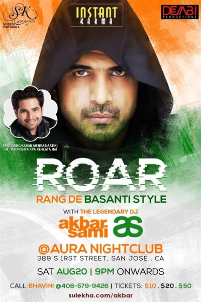 India Independence Party with Remix King DJ Akbar Sami