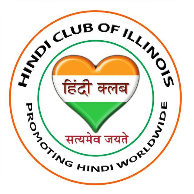 Hindi Club of Illinois