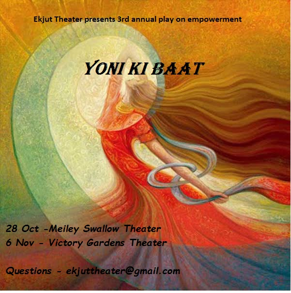Yoni Ki Baat - Play on empowerment in Naperville on October 28