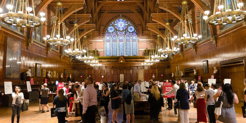 Harvard Extension School 2017 Information Session