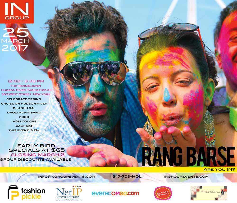 In Group's Rang Barse 2017 - Holi Cruise Around New York