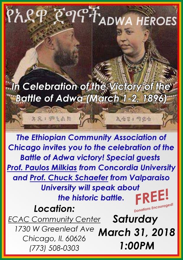 Battle of Adwa Celebration