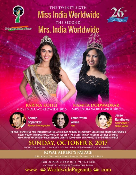 The 26th Annual Miss India Worldwide and 2nd Annual Mrs. India Worldwide 2017 Live
