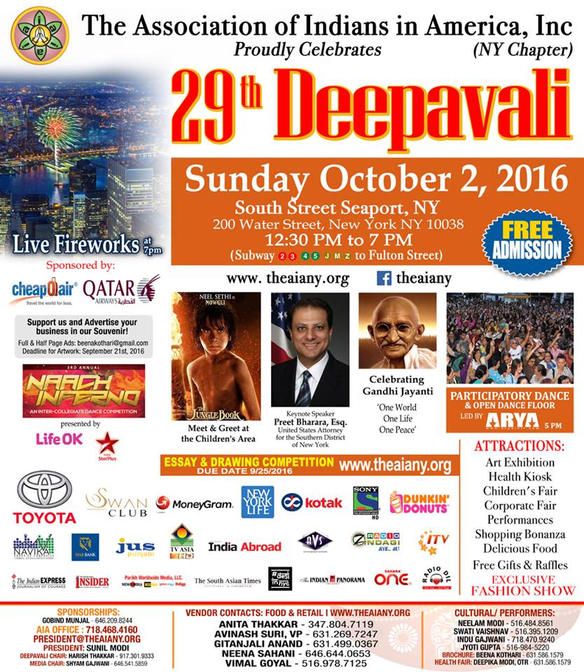 29th Deepavali Festival - South Street Seaport, NY - Free Event!