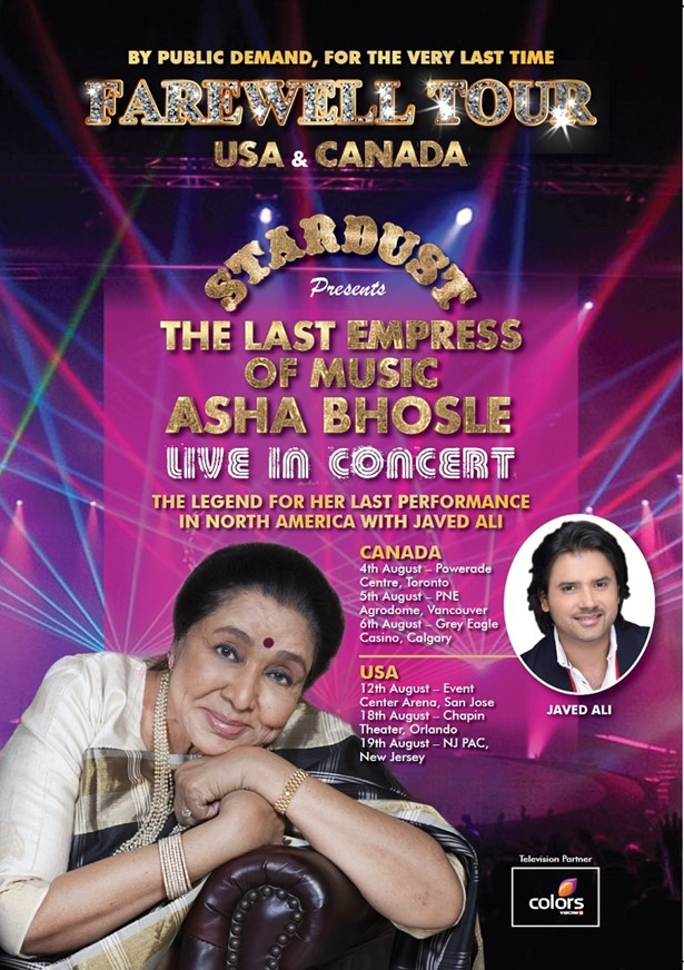 ASHA BHOSLE FAREWELL TOUR WITH JAVED ALI - NEWARK, NJ