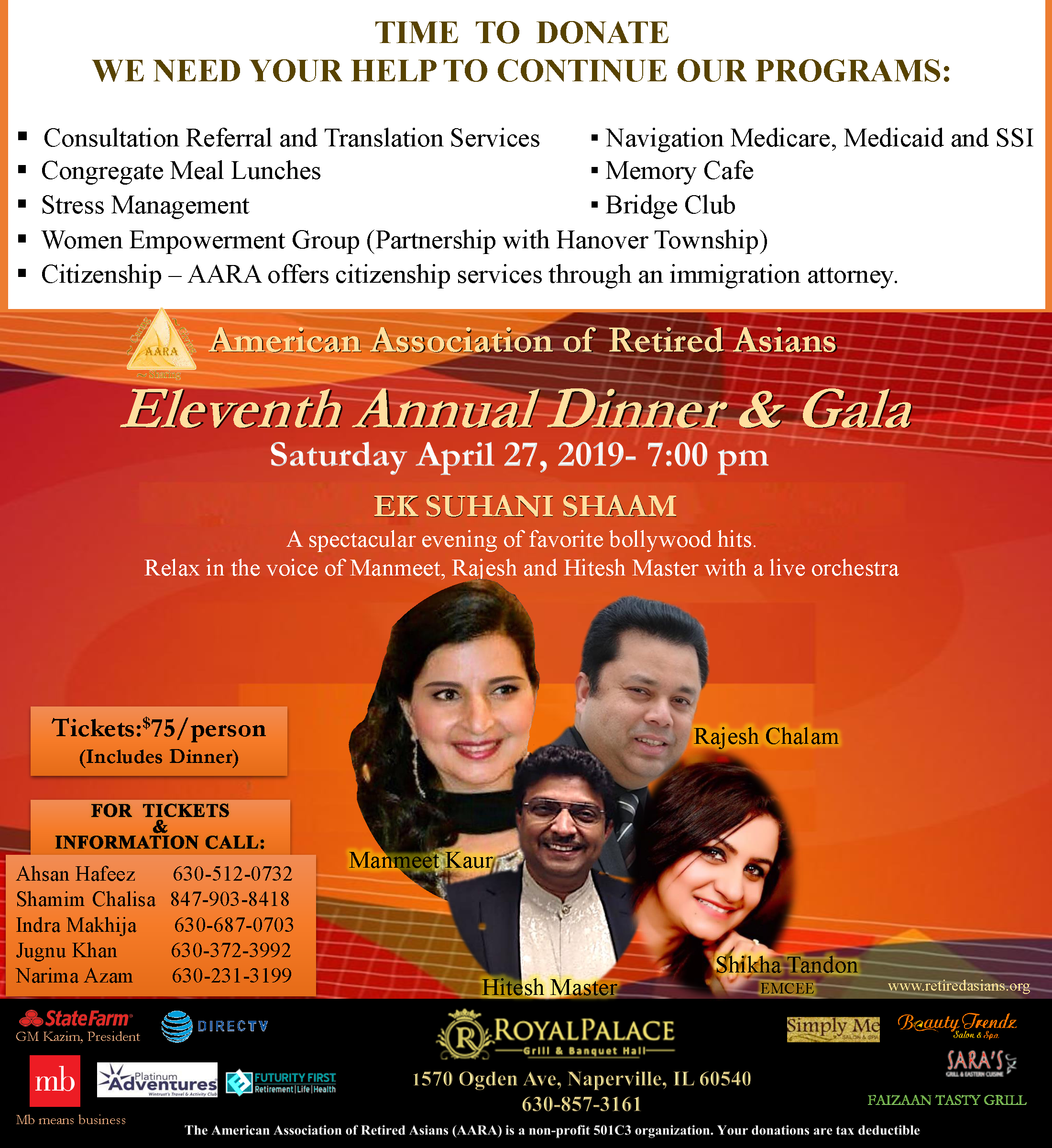 AARA ELEVENTH ANNUAL DINNER & GALA