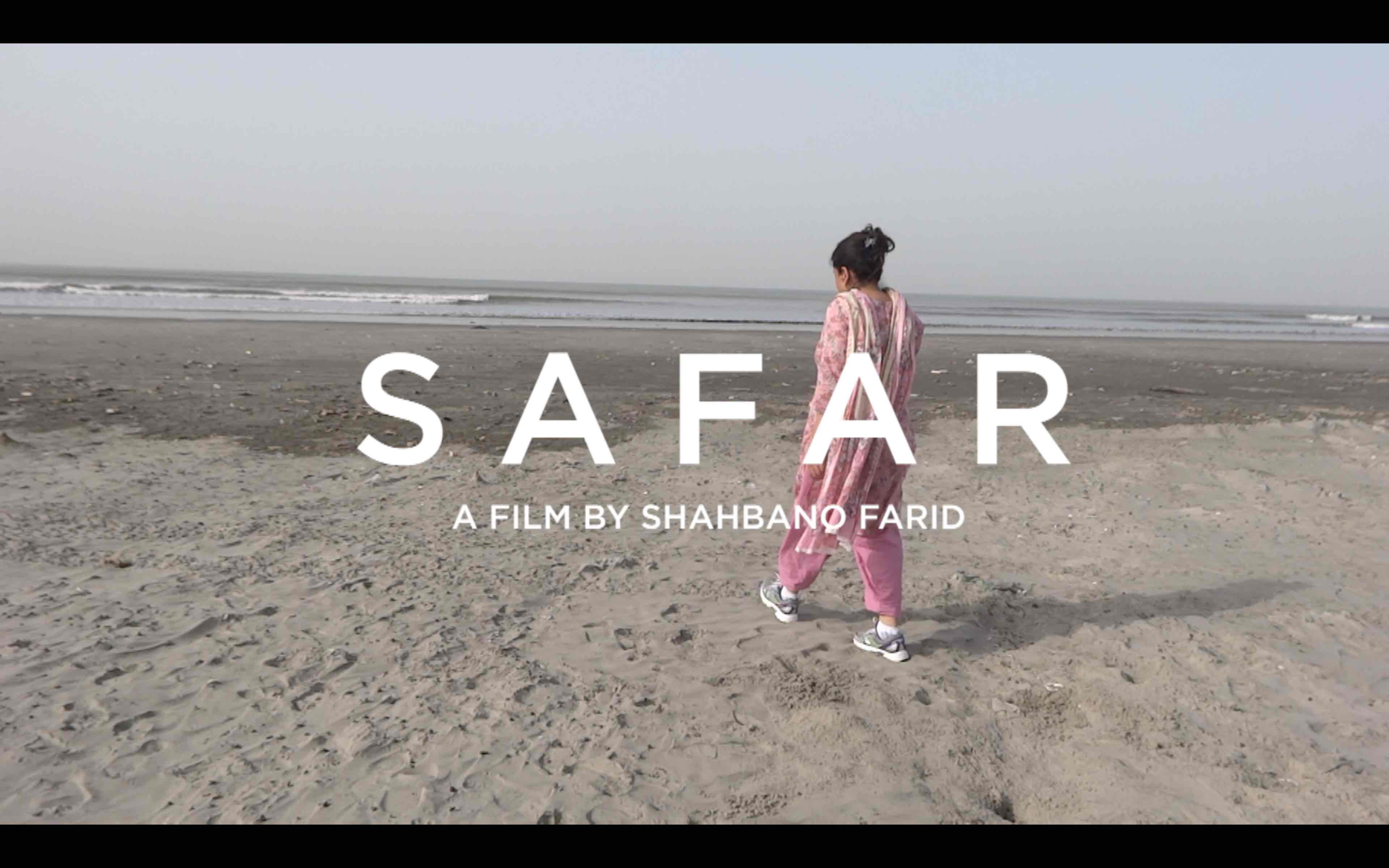 SAFAR Film Screening
