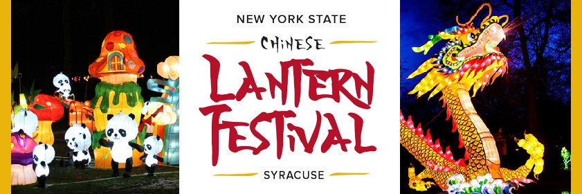 NYS Chinese Lantern Festival